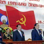 Laos Communist parties